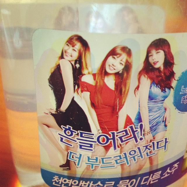 韓国の水のボトル