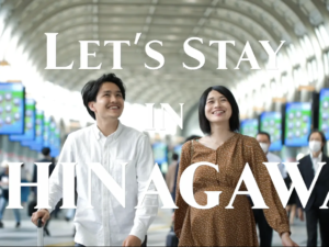 Let's stay in Shinagawa